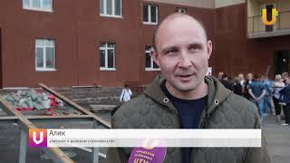 Новости UTV. Когда в Стерлитамаке достроят первую семнадцатиэтажку?