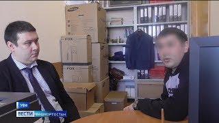 В Башкирии спустя 14 лет сыщики по запаху вычислили убийцу школьницы