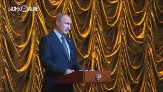 """Владимир Путин в Уфе: """"Знаю, что вы от меня немножко устали"""""""