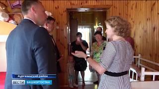 В Толбазах обсудили вопросы защиты труда и задолженности по зарплате в Башкирии