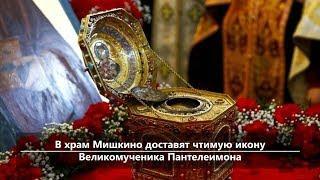 Новости севера Башкирии за 6 августа (Бирск, Мишкино, Бураево)