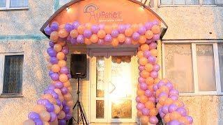 В Янауле открылся офис компании «Уфанет»