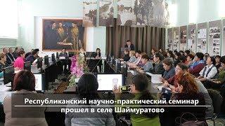UTV. Новости центра Башкирии за 2 декабря