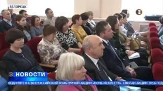 В Башкортостане малому бизнесу будут помогать в создании и развитии своих предприятий