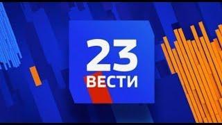 Вести в 23:00 от 03.03.2020