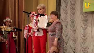 """Новости UTV. Закрытие конкурса """"Педагог года ДОО - 2019"""" в Салавате"""