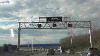 Столица Республики Башкортостан Уфа красивый город! Мы едем на такси в микрорайон Затон в гости