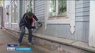 Волонтеры проекта «Том Сойер Фест» в Уфе восстанавливают усадьбу Рябинина