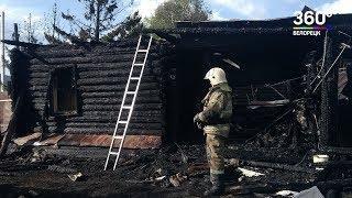 Пожары с 20 по 27 мая