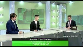 """ИНФОРМАЦИОННЫЙ ВЕЧЕР - """"АЛКОГОЛЬ В ПРАЗДНИКИ"""""""