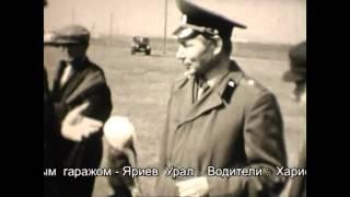 Фильм о славной странице жизни жителей села Ахуново
