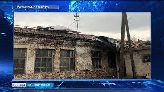 Несколько южных районов Башкирии пострадали от урагана