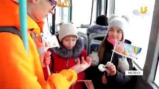 """Новости UTV. """"Фотонное утро от """"Уфанет"""" в Мелеузе"""