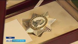 Радий Хабиров вручил государственные награды выдающимся жителям республики