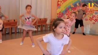 "Новости UTV. Программа ""Детский сад 2100"""