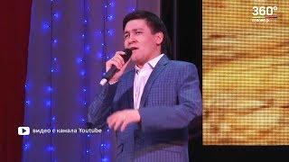 Гастроли певца Марселя Кутуева