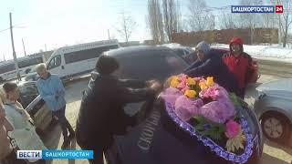 В Башкирии водители устроили «похороны» службе такси, вытесненной с рынка