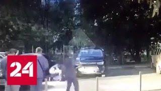 Обстрел бизнесмена в столичном дворе попал на видео - Россия 24