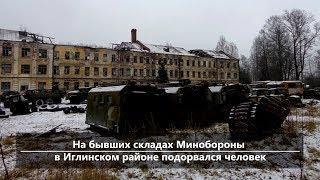UTV. Новости центра Башкирии за 25 января
