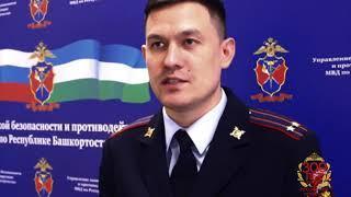 В Уфе полицейские задержали подозреваемого в сбыте фальшивых денег