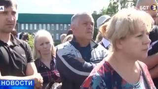 Башкирия, Уфа, обманутые дольщики, Цветы Башкирии, ЖСК обанкротился, 200 семей попали