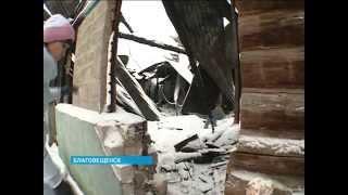 В Благовещенске сразу три семьи остались без крыши над головой