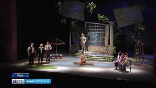 Музыкальной комедией «Там, где сбываются мечты» завершил очередной сезон татарский театр «Нур»