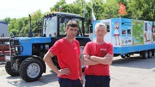 На тракторе по России 7000 км путешествие с Урала в Крым