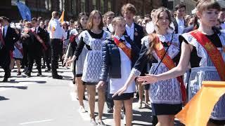 Шествие выпускников на «Весенний бал 2019» в Уфе