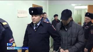 В Уфе будут судить экс-министра земельных и имущественных отношений Башкирии Евгения Гурьева
