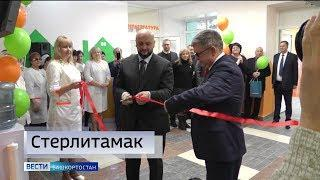 Новости районов: обновленная детская поликлиника в Стерлитамаке и спортивный пенсионер из Чишмов