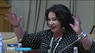 В Башкортостан приехала народная артистка России Надежда Бабкина