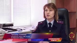 В Башкортостане  задержан подозреваемый в угоне лимузина