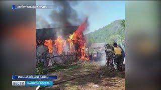 Семья из трех человек погибла при пожаре в Башкирии: возбуждено уголовное дело