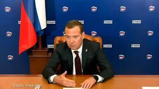 Д. Медведев: иначе распространить болезнь будет невозможно. Скачать