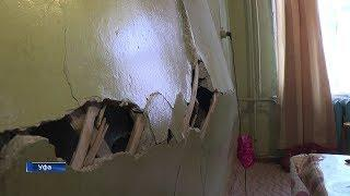 В историческом центре Уфы уже несколько лет не могут расселить аварийный дом