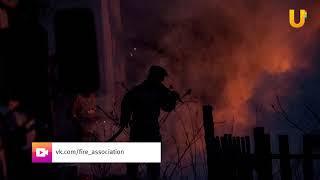 Новости UTV. Пожары в Салавате