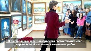 UTV. Новости запада Башкирии за 15 января