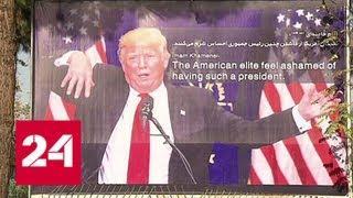 """Унесенный ветром: новая """"Буря в пустыне"""" может стоить Трампу кресла - Россия 24"""