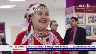 Мишкан стал культурной столицей