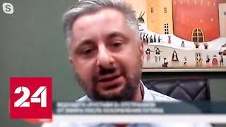 """Тбилисский суд отпустил бывшего гендиректора """"Рустави-2"""" под залог - Россия 24"""
