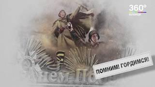 Письма победы. Шестова Дарья