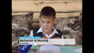 У детей в Ишимбайском районе возникла проблема с доставкой в школу