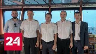 """Эксклюзивные кадры """"Вестей"""" вблизи танкера Stena Impero - Россия 24"""