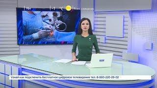 Вести-24. Башкортостан - 14.11.18