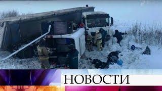 Крупное ДТП с большим количеством жертв произошло в Башкирии.