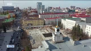 Многоуровневые паркинги у Советской площади в Уфе пока строить не будут