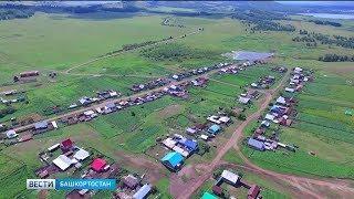 В Башкирии выберут самое «Трезвое село»