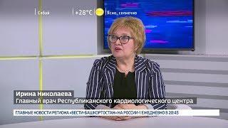 В Башкирии приступают к строительству нового корпуса республиканского кардиоцентра