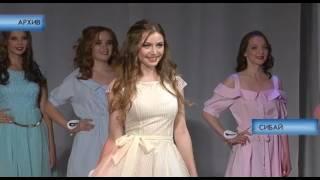 """Кастинг конкурса """"Мисс Башкортостан-2017"""""""